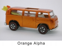 alpha_orange